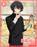 (Early Spring Crib) Ritsu Sakuma Bloomed