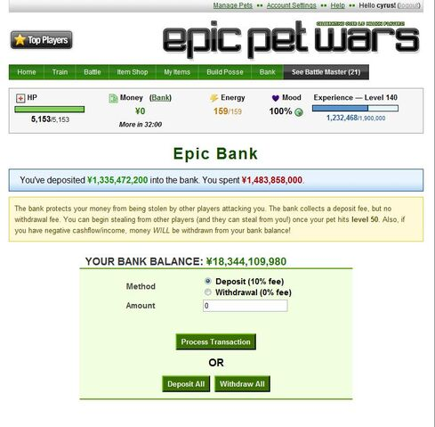 File:Epic bank.jpg