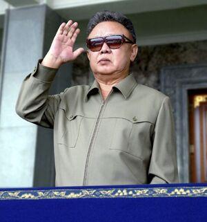 Kim Jong-il Based On