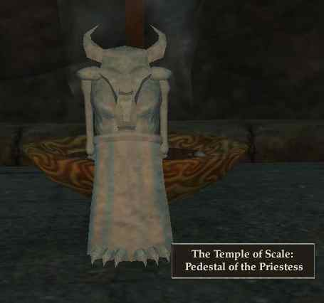 File:Temple of scale pedestal of priestess entrance.jpg