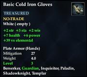 Basic Cold Iron Gloves