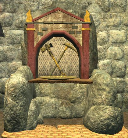 File:Altar of Brell Serilis common.jpg