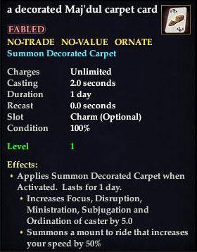 File:A decorated Maj'Dul carpet card.jpg