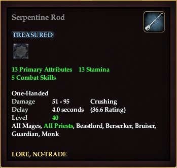 File:Serpentine Rod.jpg