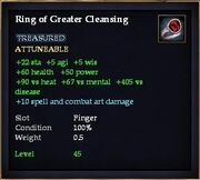 Ring of Greater Cleansing