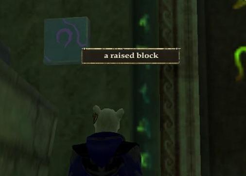 File:A raised block.jpg