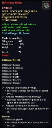 Infiltrator Boots