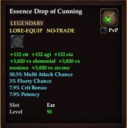 Essence Drop of Cunning