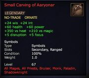 Small Carving of Aaryonar