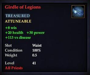 File:Girdle of Legions.jpg