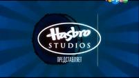 "My Little Pony Equestria Girls Rainbow Rocks ""Hasbro Studios Presents"" - Russian"
