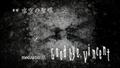 Thumbnail for version as of 19:32, November 11, 2011