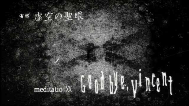 File:Ep20 title.png