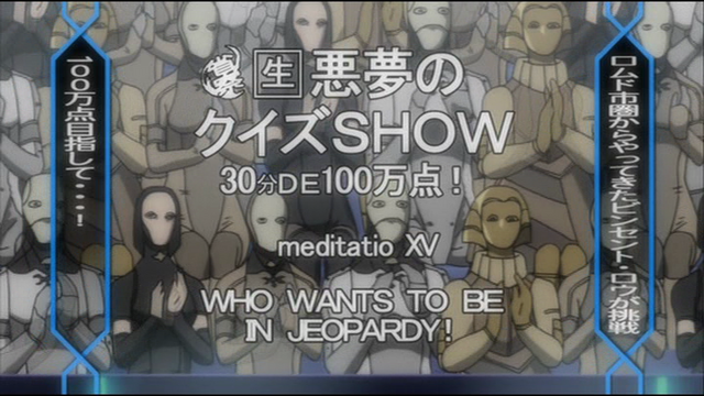 File:Ep15 title.png