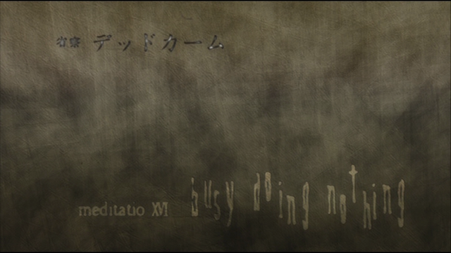 File:Ep16 title.png