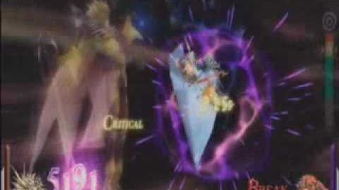 Dissidia Final Fantasy - Descarga EX Emperador