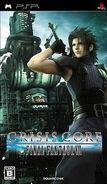 Crisis Core -Final Fantasy VII- 10 Aniversario Japon