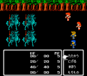 180px-Final Fantasy II JAP Battle.png