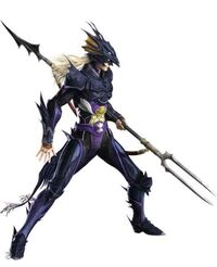 Kain Highwind es un Dragontino de Final Fantasy IV.