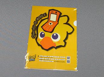 Archivo:Chocobo de Mobile Pack.jpg