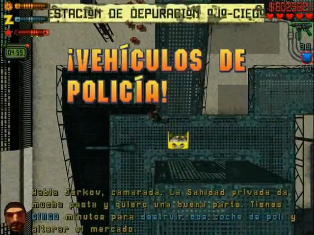 Archivo:¡Vehículos de Policía!.png