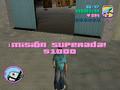 Miniatura de la versión de 04:58 11 sep 2011