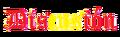 Miniatura de la versión de 22:57 29 feb 2012