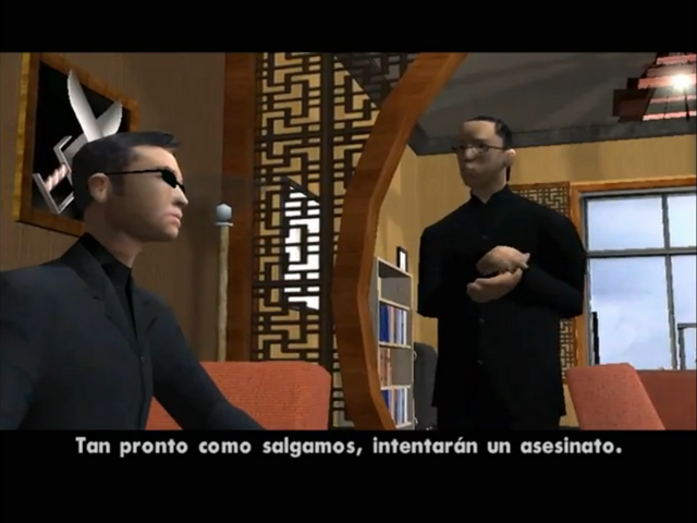Archivo:Lure 02.PNG