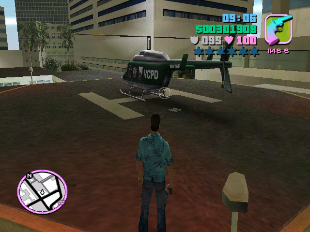 Archivo:Helipuerto policial.PNG