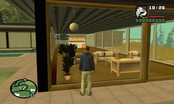 Archivo:GTA San Andreas Beta Vinehood House.jpg