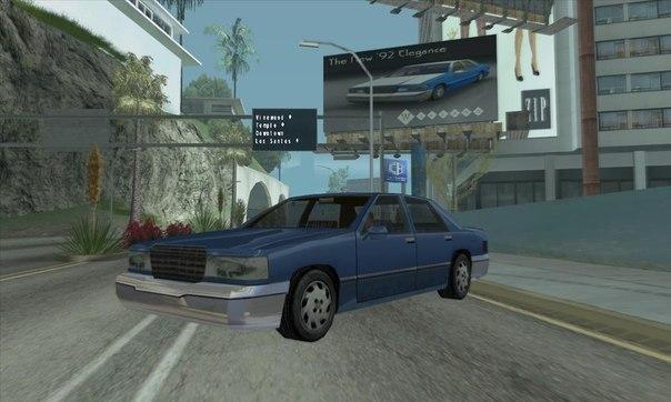 Archivo:GTA San Andreas Beta Elegant.jpg