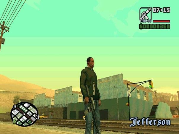 Archivo:GTA San Andreas Beta M16 icon.jpg