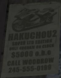 HakuchouVentaTLAD.png
