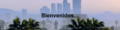 Miniatura de la versión de 00:15 14 abr 2013