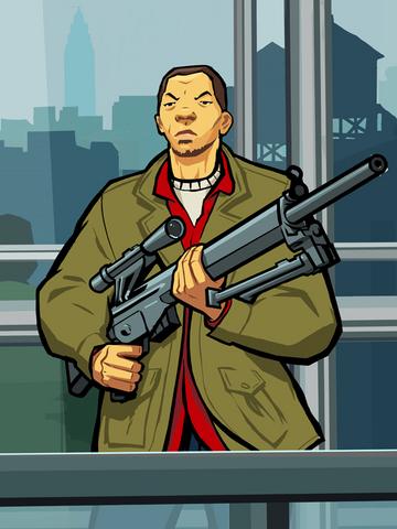 Archivo:Artwork Huang y rifle francotirador.png
