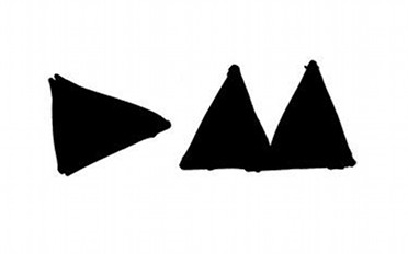 Archivo:Depeche Mode logo 2013.jpg