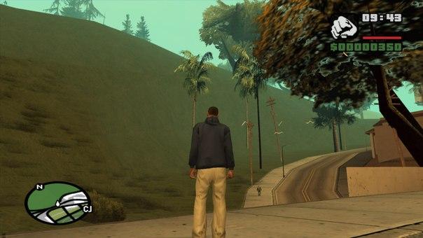 Archivo:GTA San Andreas Beta area sin casas 1.jpg