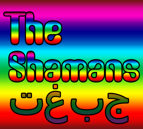 Archivo:Shaman's(TheShamans).png