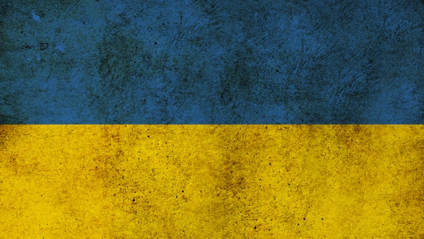 Archivo:Ukraine-flag1.jpg
