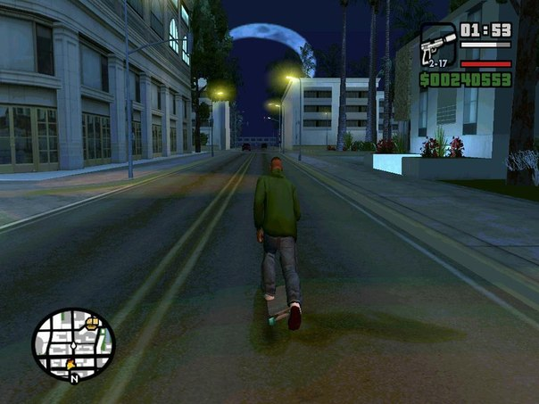 Archivo:GTA San Andreas Beta Skateboard .jpg