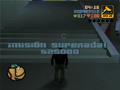 Miniatura de la versión de 05:39 8 mar 2011