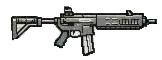 Archivo:HUD carabina GTA V.png