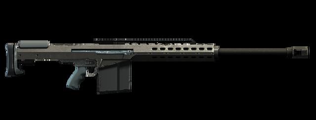 Archivo:Rifle de francotirador pesado GTA V.png