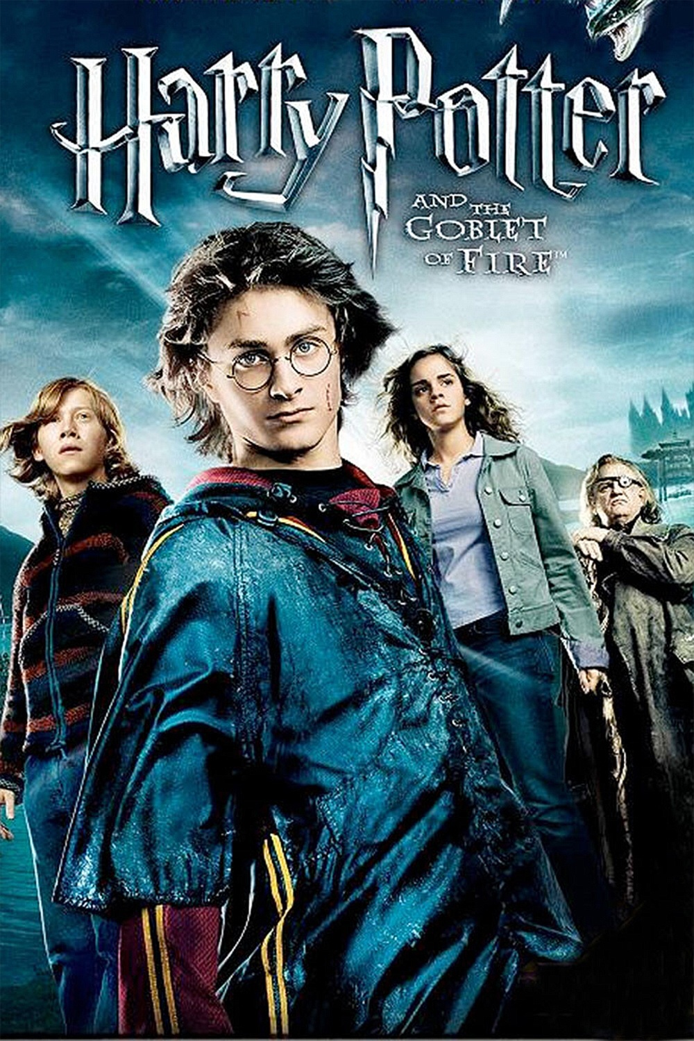 Harry Potter y el cáliz de fuego (película) | Harry Potter Wiki ...