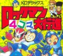 Rockman 4Koma Great March