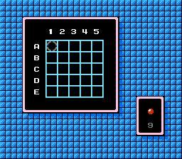 Archivo:Password 2.jpg