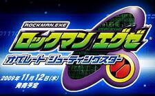 Pic main logo