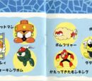 Lista de Enemigos de Mega Man 3
