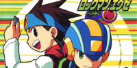 Rockman EXE Complete Game-Music Collection - Rockman EXE 1~3