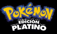 Pokémon Edición Platino Logo.png